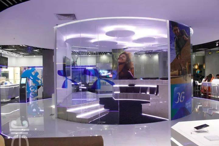 Grameenphone Customer Care Interior